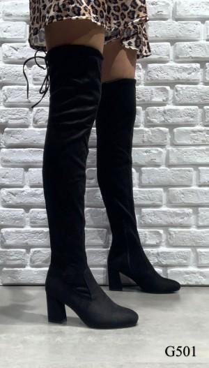 Škornji Ajka