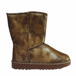 Čizme Trend bronz